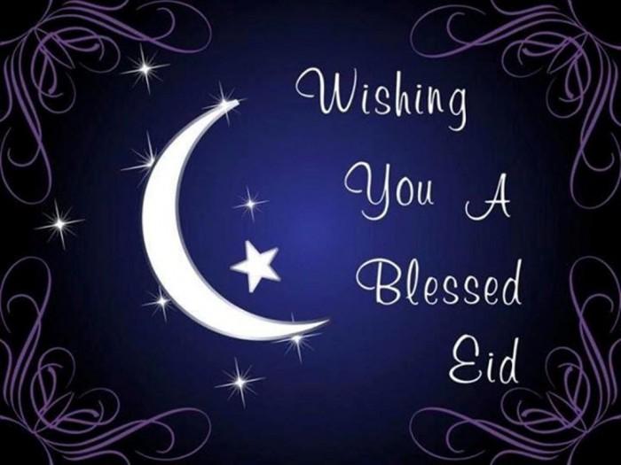 557400_3902931370659_1711527189_n 60 Best Greeting Cards for Eid al-Fitr