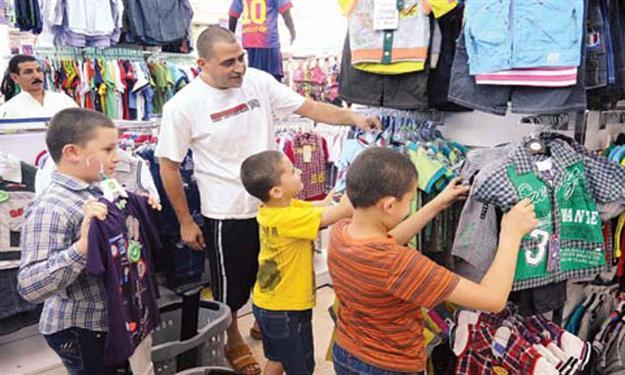 79848_2012821112113_s4 Muslims' Celebrations In Eid Al-Fitr