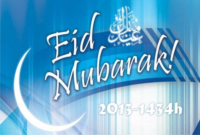 Eid-Fitr-2013-1024x694 60 Best Greeting Cards for Eid al-Fitr