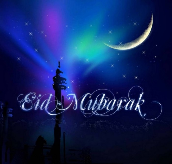 Eid-Greetings-Cards-Ramadan-SMS-2012-Collection-07-600x570 60 Best Greeting Cards for Eid al-Fitr