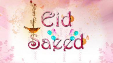 Photo of 60 Best Greeting Cards for Eid al-Fitr