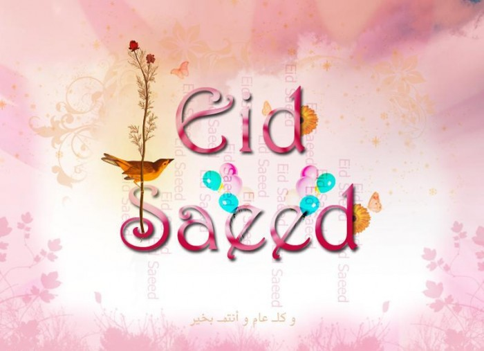 Eid-Mubarak-Cards-4 60 Best Greeting Cards for Eid al-Fitr