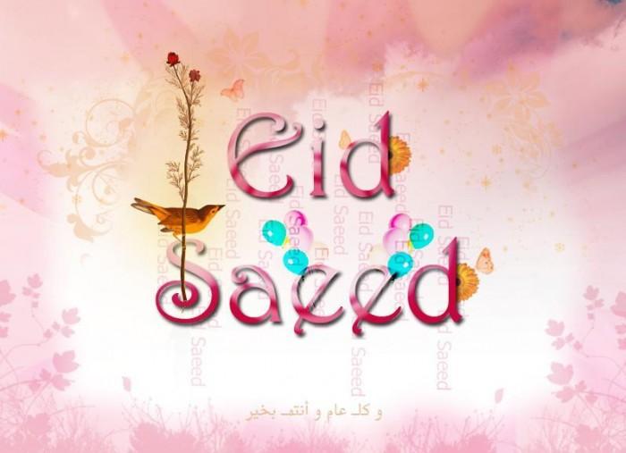 Eid-Mubarak-Cards-4 60 Best Greeting Cards for Eid al-Fitr