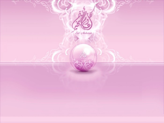 Eid-ul-Fitr-Wallpapers 60 Best Greeting Cards for Eid al-Fitr