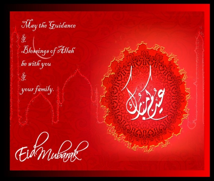 Eid-ul-Fitr-celebration-Cards-02 60 Best Greeting Cards for Eid al-Fitr
