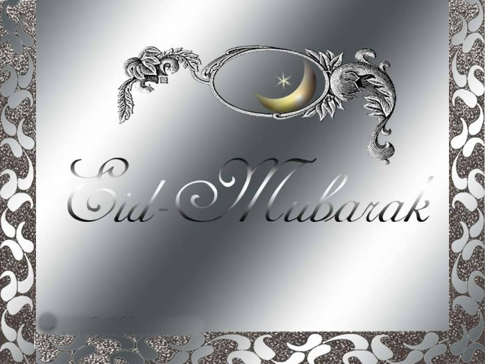 Eid-ul-fitr-HARO 60 Best Greeting Cards for Eid al-Fitr