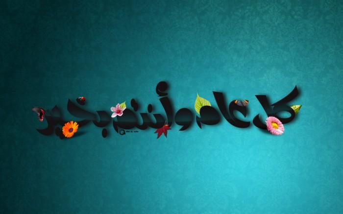 Eid_Al_Adha_by_AzizStyle 60 Best Greeting Cards for Eid al-Fitr