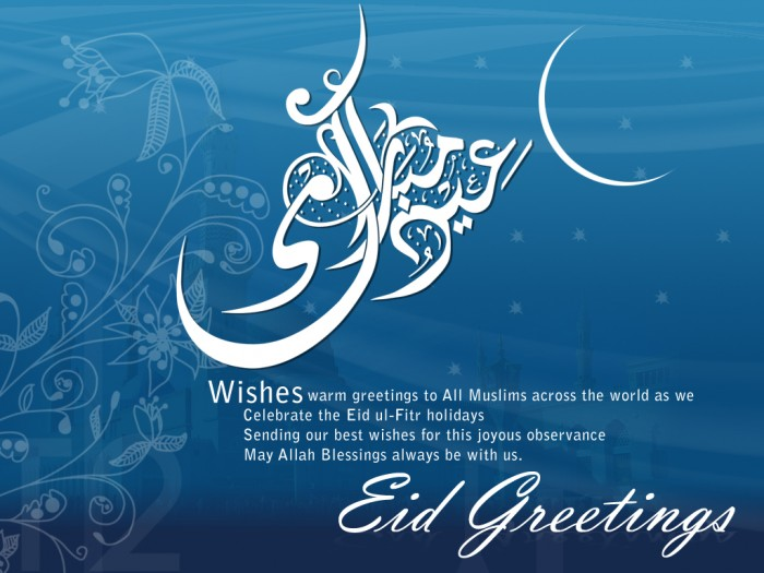 Eid_Greetings_by_T2 60 Best Greeting Cards for Eid al-Fitr