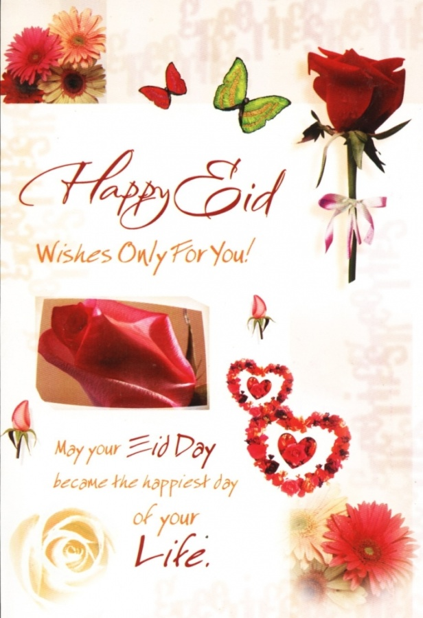 Happy_Eid_Wishes_only_for_you_May_your_Eid_Day_become_the_happiest_Day_of_your_life_ 60 Best Greeting Cards for Eid al-Fitr
