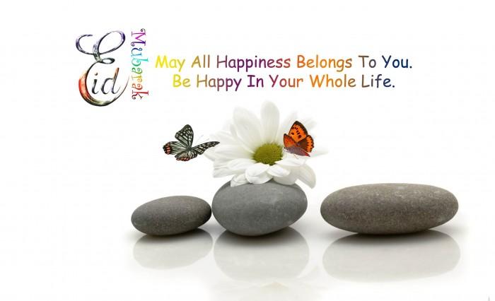 Latest-Happy-Eid-Mubarak-hd-Wallpaper 60 Best Greeting Cards for Eid al-Fitr