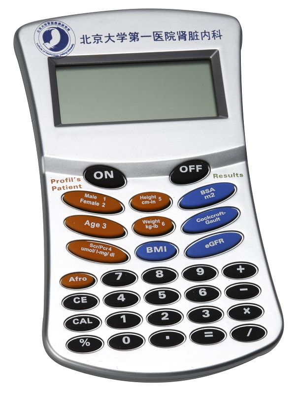 Multi-Function-Bmi-Calculator-MF0503- Are you Overweight, Underweight, Obese or at a Normal Weight?