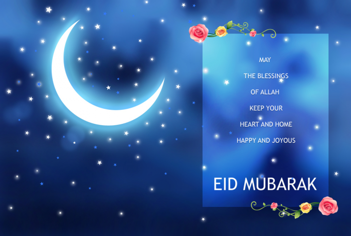 butiful-eid-mubarak-cards 60 Best Greeting Cards for Eid al-Fitr