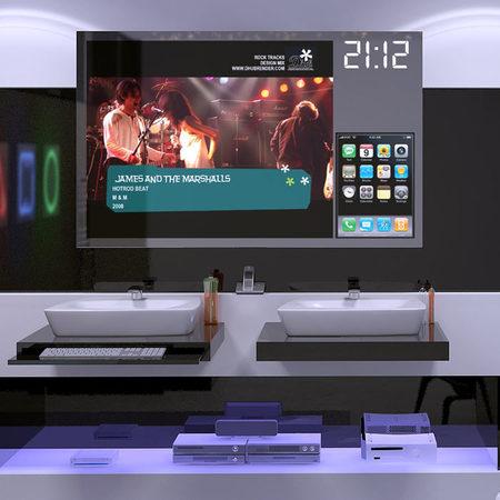 digital_bathroom2-thumb-450x450 14 Amazing Interior Designs In High-Technology Style