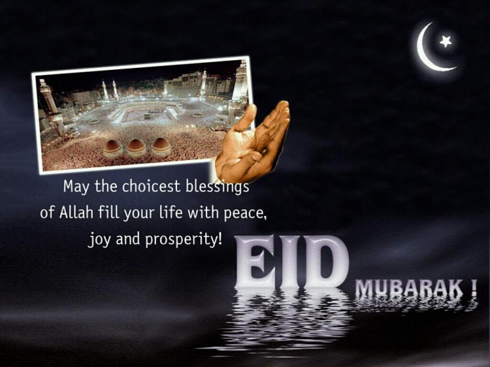 ei10 60 Best Greeting Cards for Eid al-Fitr