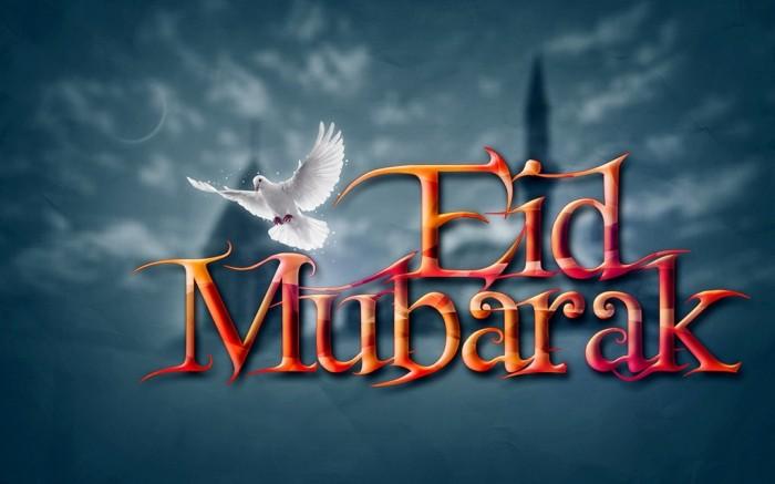 ei8 60 Best Greeting Cards for Eid al-Fitr