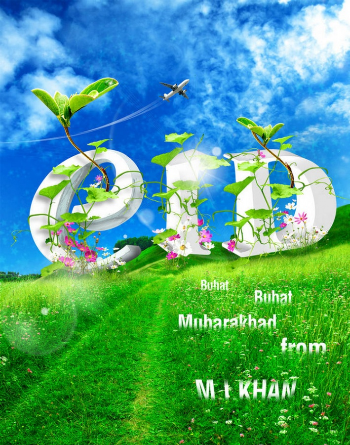 eid-greeting-cards-19 60 Best Greeting Cards for Eid al-Fitr