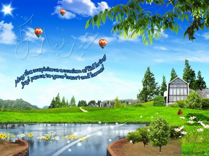 eid-greeting-cards-2012-images-photos-love-flower-eid-mubarak-cards-pictures 60 Best Greeting Cards for Eid al-Fitr
