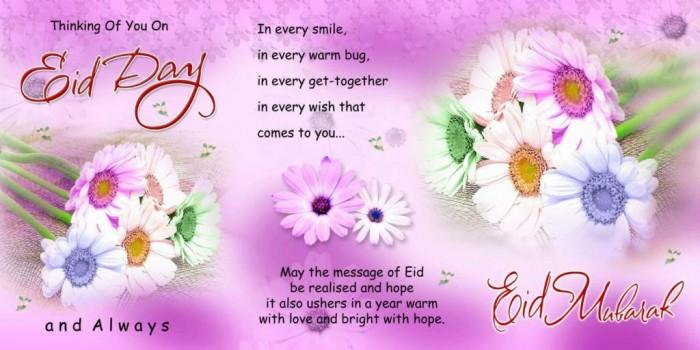 eid-greetings8 60 Best Greeting Cards for Eid al-Fitr
