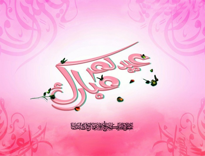 eid-ul-fitr-for-facebook 60 Best Greeting Cards for Eid al-Fitr