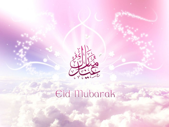 eid-ul-fitr-islam 60 Best Greeting Cards for Eid al-Fitr