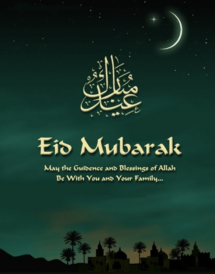 eid-ul-fitr 60 Best Greeting Cards for Eid al-Fitr