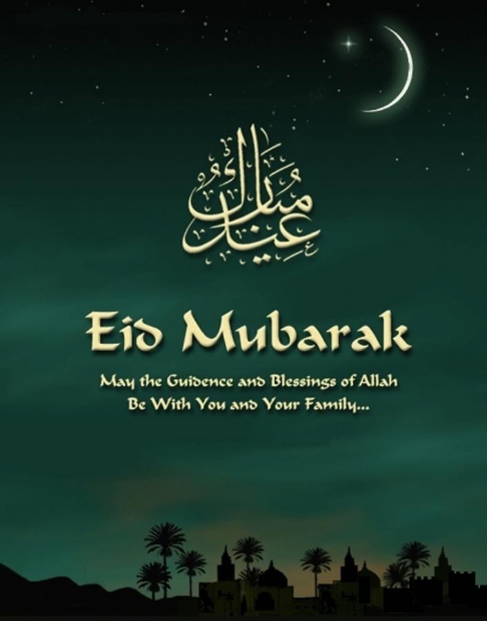 eid-ul-fitr 60 Best Greeting Cards for Eid al-Fitr