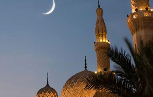 eid_al_fitr_moon Muslims' Celebrations In Eid Al-Fitr