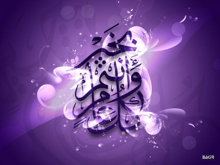 happy_eid_by_ahmedbakir-d2y8fij 60 Best Greeting Cards for Eid al-Fitr
