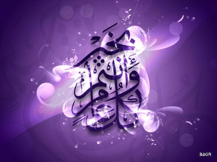 happy_eid_by_ahmedbakir-d2y8fij 60 Best Greeting Cards for Eid al-Fitr