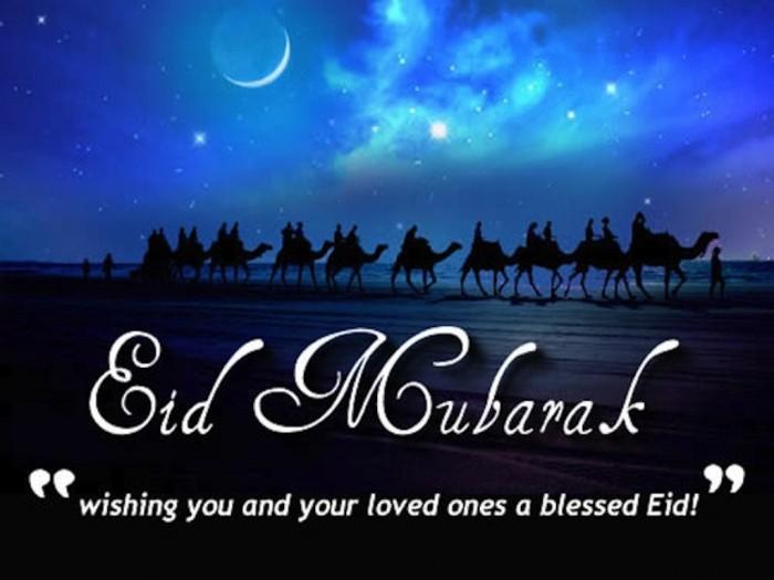 mzl.eqctjluf.1024x1024-65 60 Best Greeting Cards for Eid al-Fitr