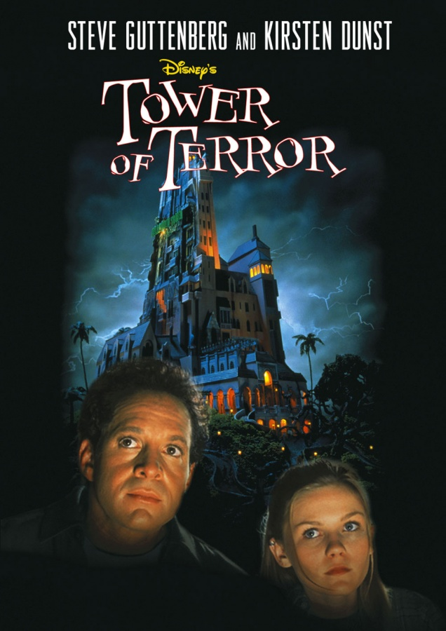 1d72c01f4bad30d9dee39cdb2d0a479acb8ed1ed Top 10 Best & Most Interesting Kids Halloween Movies of All Time