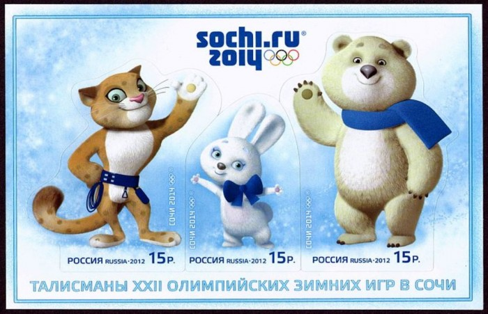 Stamps_of_Russia_2012_No_1559-61_Mascots_2014_Winter_Olympics The Countdown to Sochi 2014 Winter Olympics Has Started