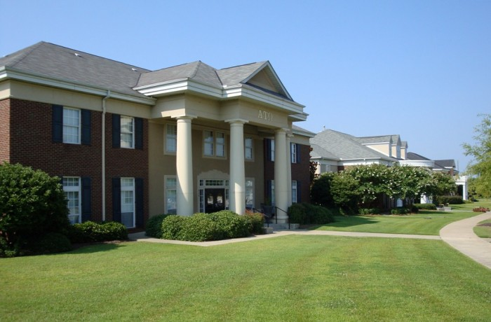 University_of_South_Carolina_Greek_Village Scholarship Opportunities to Continue Your Education