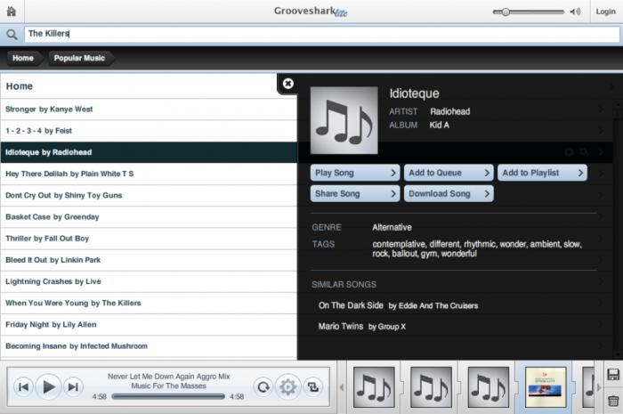 grooveshark1 Enjoy Listening to Millions of Free Online Songs with Grooveshark