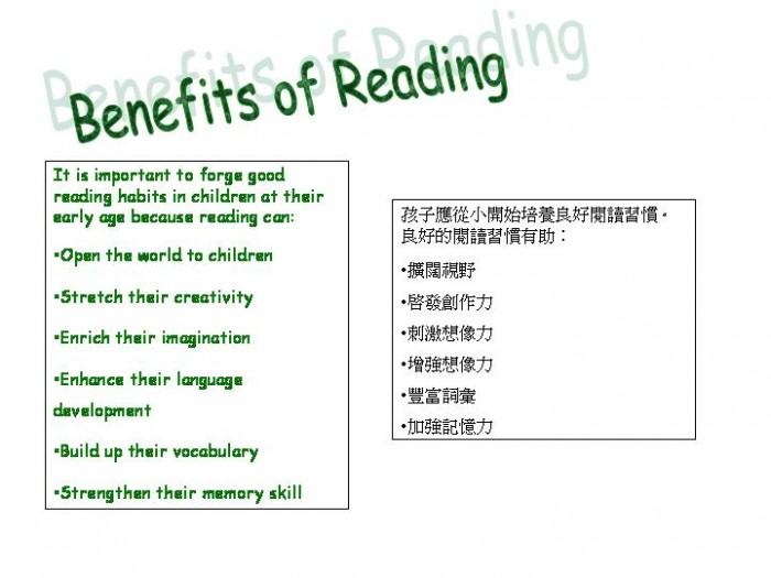 the benefits of reading essay
