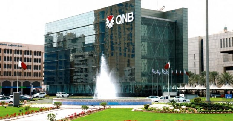 Photo of Top 10 Highest Developing Companies in Qatar