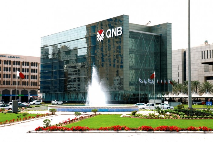 2+Qatar+National+Bank-1 Top 10 Highest Developing Companies in Qatar