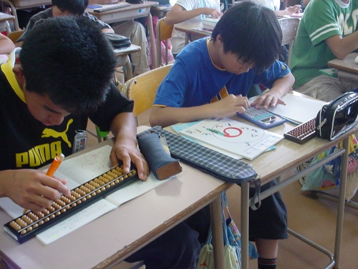 Japan Top 10 Best Countries for Education