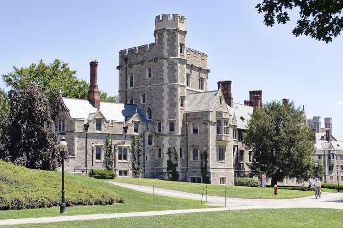 Princeton-University-Blair-Hall-Rear-View-Gentry Top 10 Public & Private Engineering Colleges in the World
