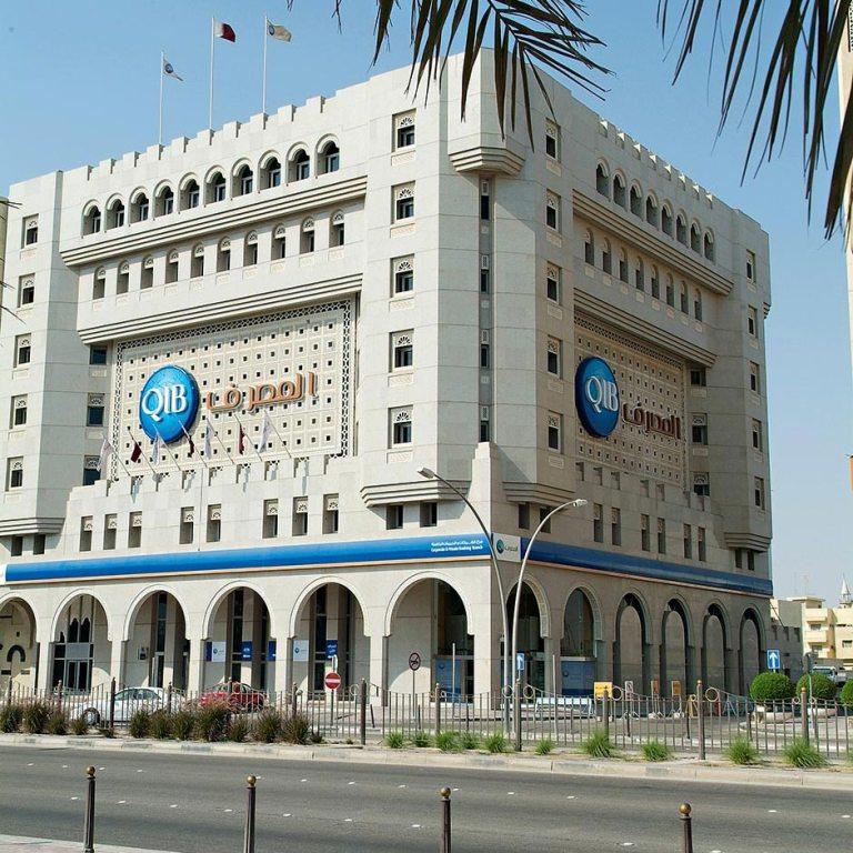 Qatar-Islamic-Bank Top 10 Highest Developing Companies in Qatar