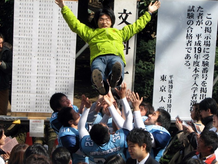 Tokyo_University_Entrance_Exam_Results_4 Top 10 Best Countries for Education