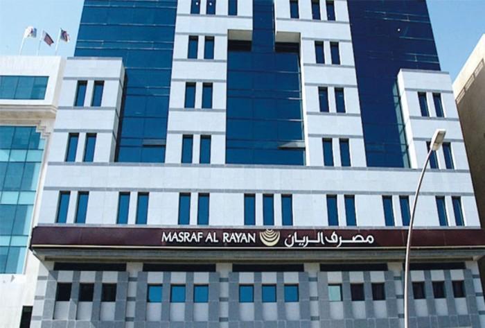 ecs1_1 Top 10 Highest Developing Companies in Qatar