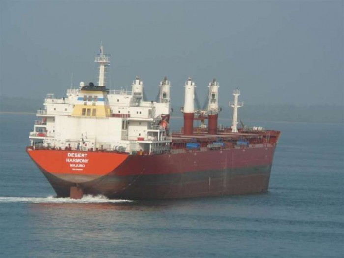 harmony-5 Top 10 Best Shipping Companies in Dubai