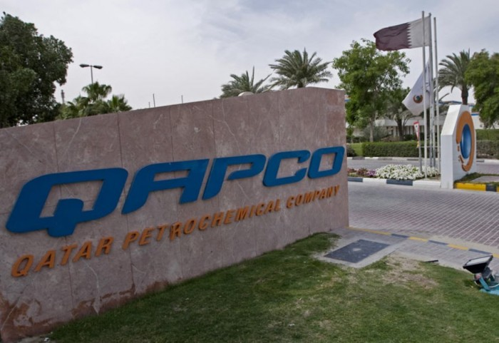 qapco_general_1 Top 10 Oil & Gas Companies in Qatar