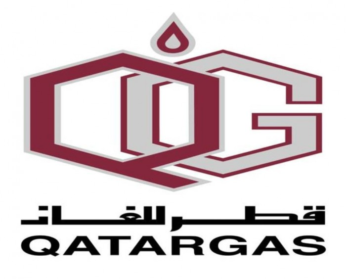 qatargas Top 10 Oil & Gas Companies in Qatar