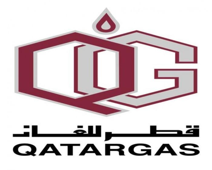 qatargas Top 10 Oil & Gas Companies in Qatar