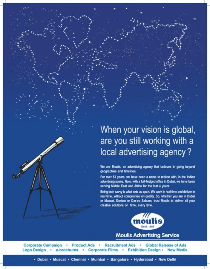 self_ad1 Top 10 Advertising Companies in Dubai To Follow