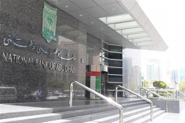 uae-53439 Top 10 Best Companies to Work for in UAE