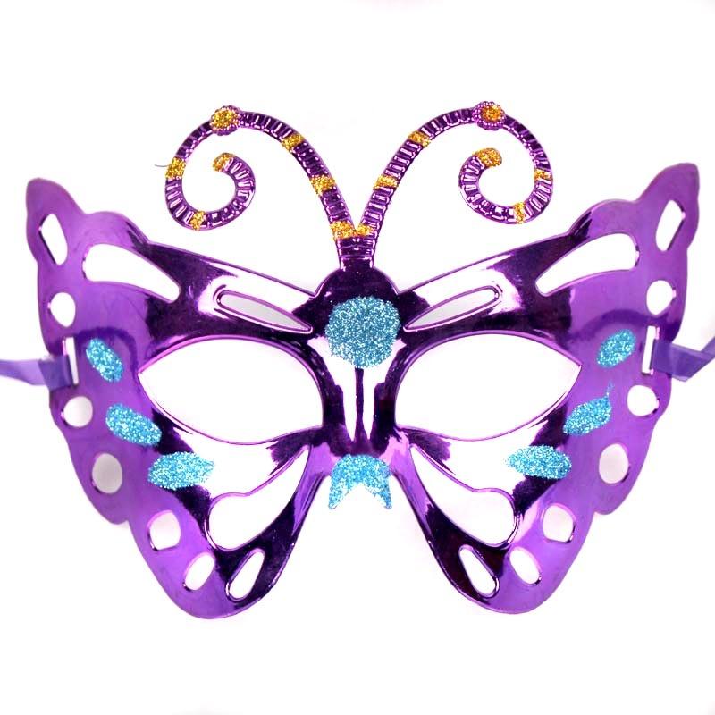 T2p.yHXmRaXXXXXXXX_560267078 89+ Stylish Masquerade Masks in 2017