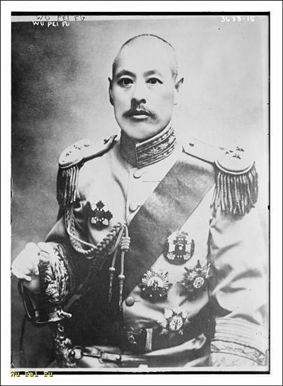 Wu-Pei-fu The Story Behind A Man Who Live 256 Years From 1677:1933